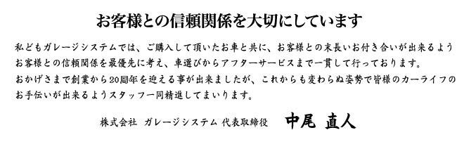 message11